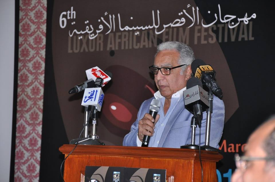 Press Release for the 6th sixth edition of Luxor African Film Festival