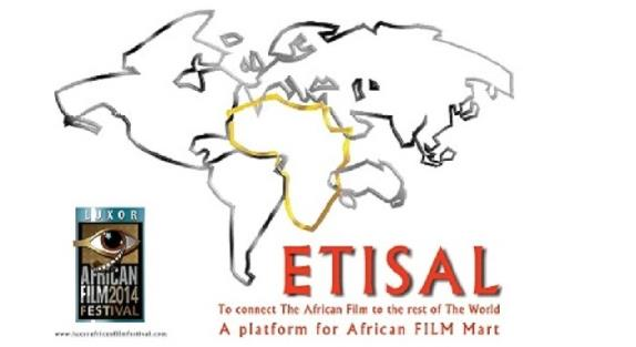 Etisal Fund supports young African filmmakers in preproduction phases