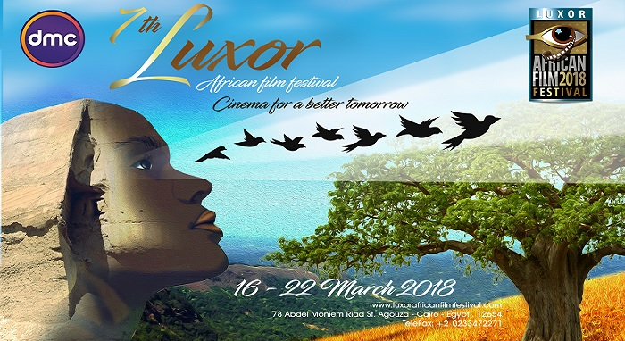 Luxor African Film Festival 7th Edition Awards